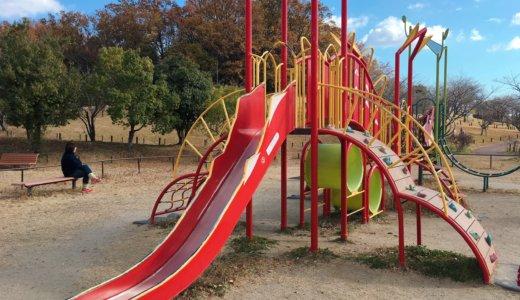 桑名の『藤が丘デザイン公園』に行ってきた!遊具、駐車場、展望台を写真付きでレポート