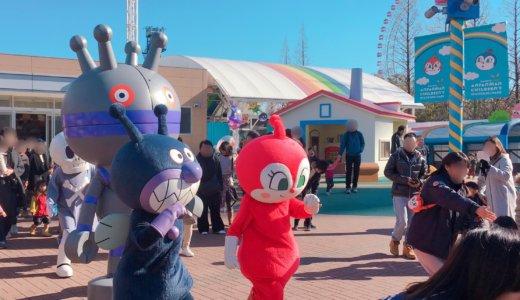 名古屋アンパンマンミュージアム|お正月の渋滞&混雑やイベント情報をレポートするよ♪