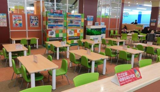 食事情報!ファンタジーキッズリゾート名古屋北店「お昼ご飯」の攻略方法を紹介するよ