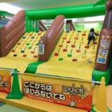 クーポン&割引情報まとめ|ファンタジーキッズリゾート名古屋北店は、お得に入場する方法がたくさん!