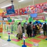 【土日祝】ファンタジーキッズリゾート名古屋北の店内混雑&渋滞情報をレポ!