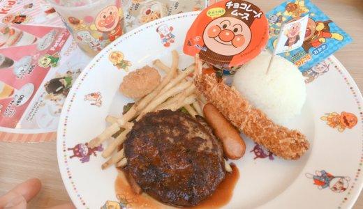 『アンパンマン&ペコズキッチン』写真レビュー!メニューや混み具合も紹介♪(名古屋アンパンマンミュージアム)