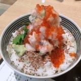 ららぽーと名古屋|日本橋『つじ半』の海鮮丼レビュー!メニューは4種類、味もボリュームも大満足