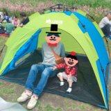 簡易テントは『ロゴス』がおすすめ!設置と折りたたみが超簡単(子連れの公園やレジャーに必須)