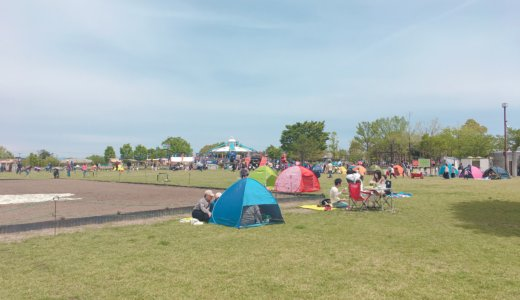 【GW情報】木曽三川公園センターに行ってきた!混雑状況や駐車場、出店、イベントなど