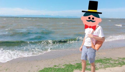 「南知多ビーチランド」園から徒歩1分の海に行ってみた!再入場OKだから気軽に行ってみて♪