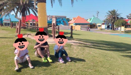 「南知多ビーチランド・おもちゃ王国」子連れで楽しむ9つのポイント!2才、3才、5才を連れて分かった体験談あり